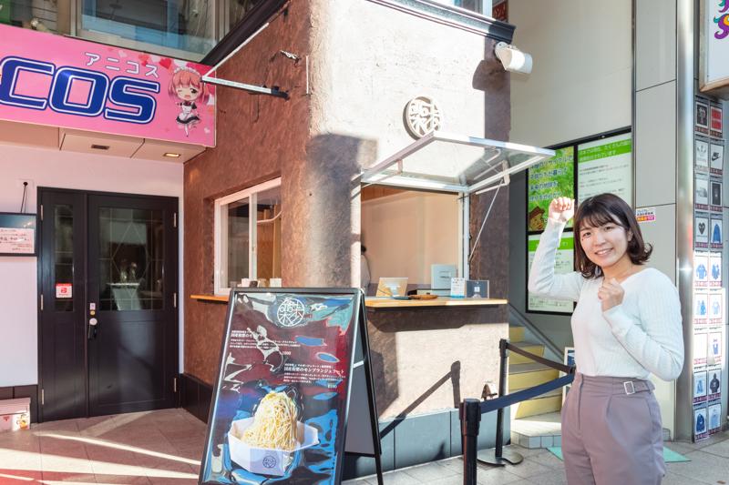 f:id:yoshida-yumi:20201126142914j:plain