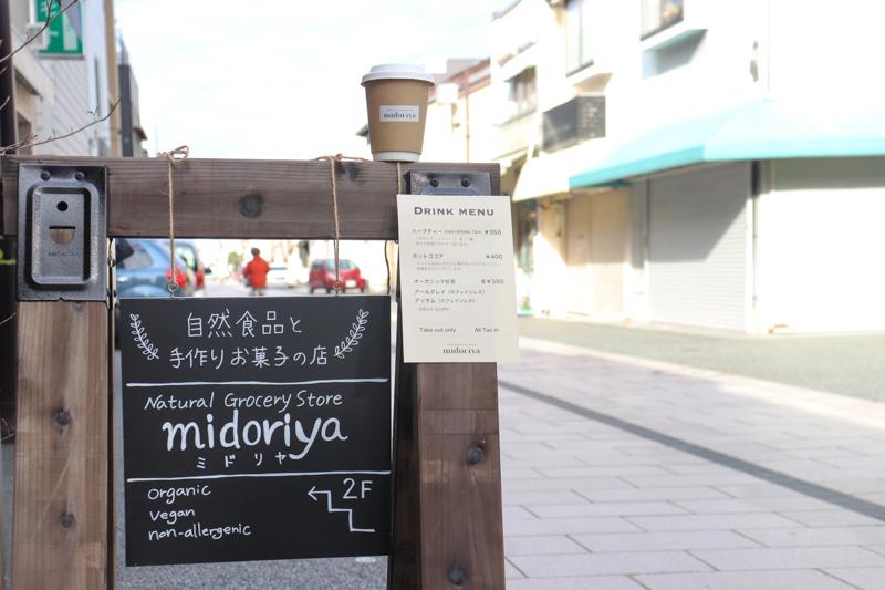 f:id:yoshida-yumi:20201130184802j:plain