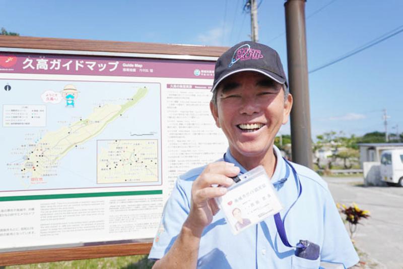 f:id:yoshida-yumi:20201218134722j:plain