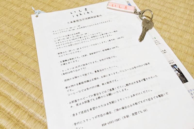 f:id:yoshida-yumi:20201218135050j:plain