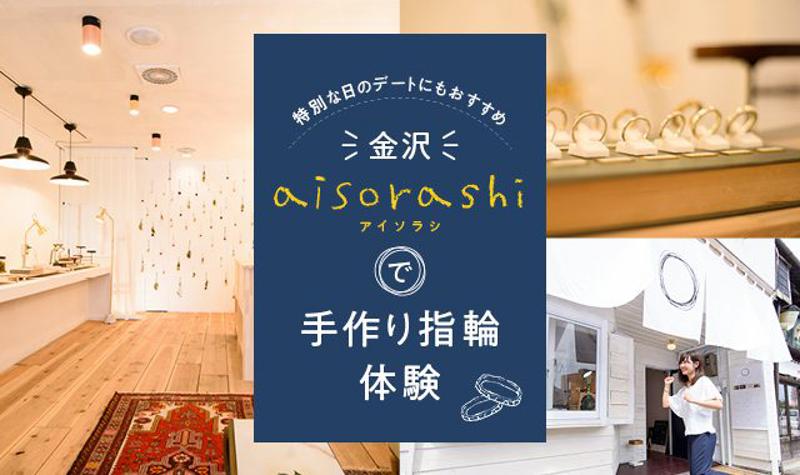 f:id:yoshida-yumi:20201218140614j:plain
