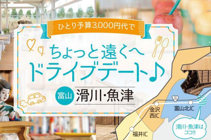 f:id:yoshida-yumi:20201218141940j:plain