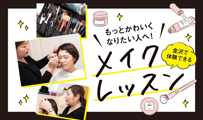f:id:yoshida-yumi:20201218143603j:plain