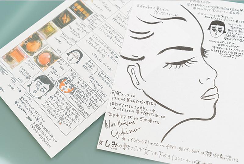 f:id:yoshida-yumi:20201218144027j:plain