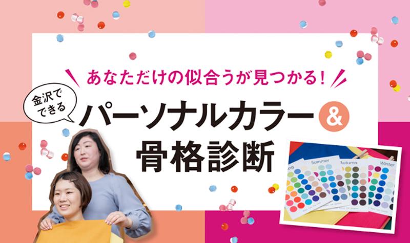 f:id:yoshida-yumi:20201218144337j:plain