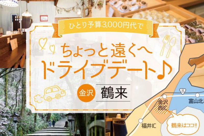 f:id:yoshida-yumi:20201218145906j:plain