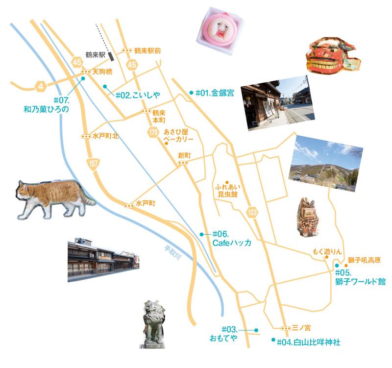 f:id:yoshida-yumi:20201218145928j:plain