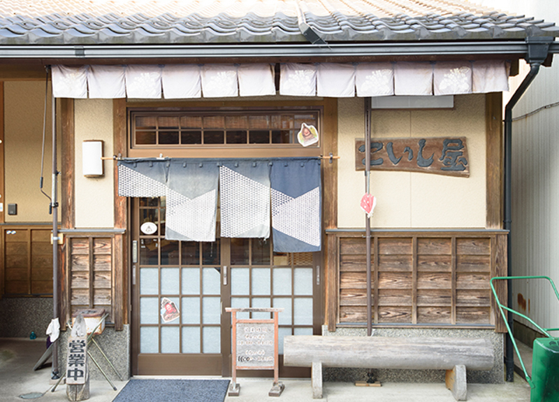 f:id:yoshida-yumi:20201218150636j:plain
