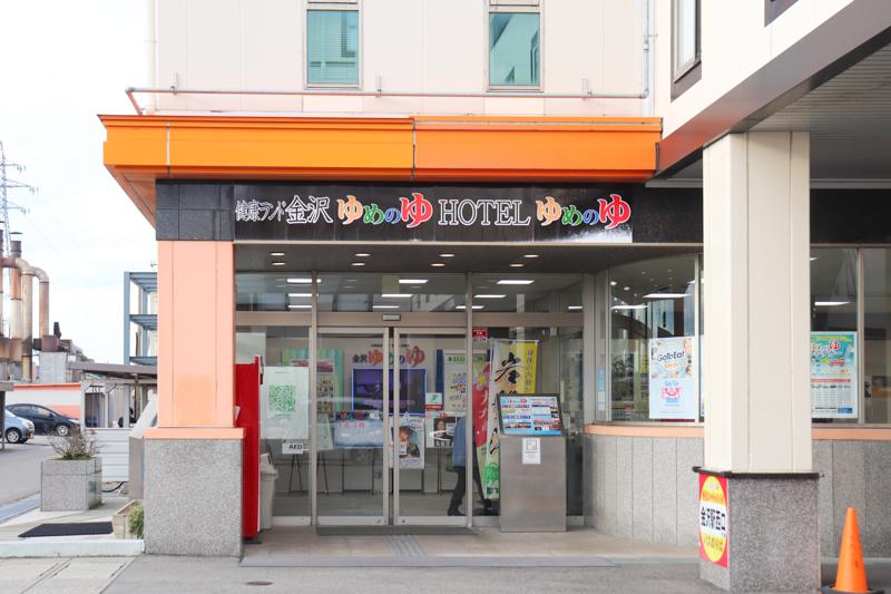 f:id:yoshida-yumi:20210127184130j:plain
