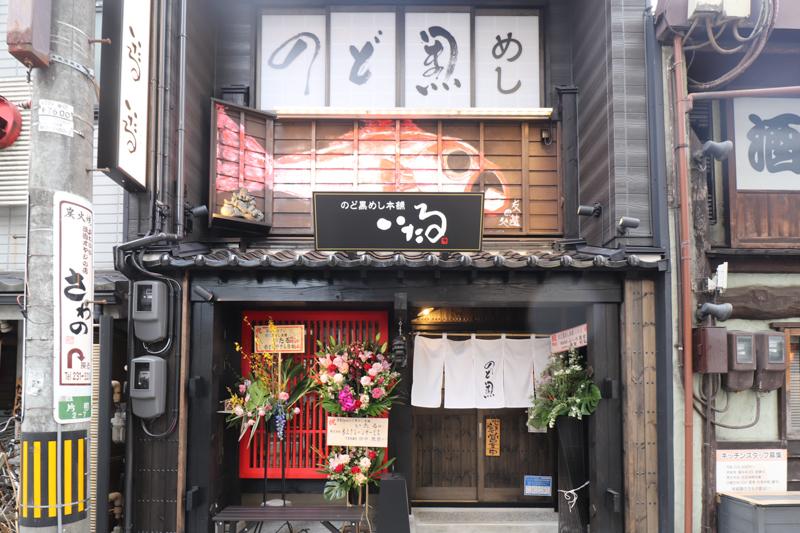 f:id:yoshida-yumi:20210301142131j:plain