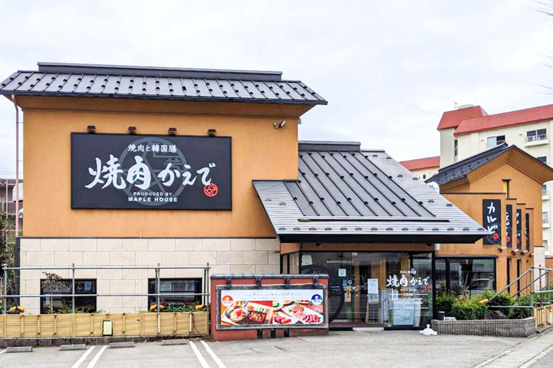 f:id:yoshida-yumi:20210308135817j:plain