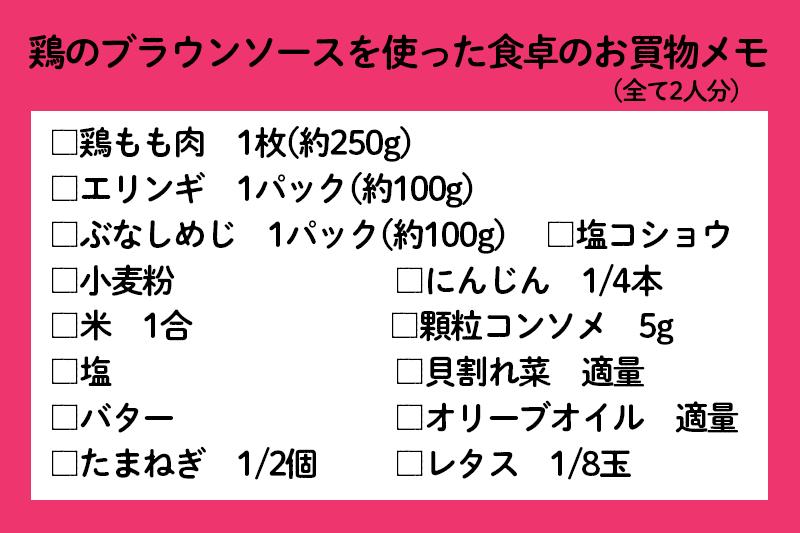 f:id:yoshida-yumi:20210318112447p:plain