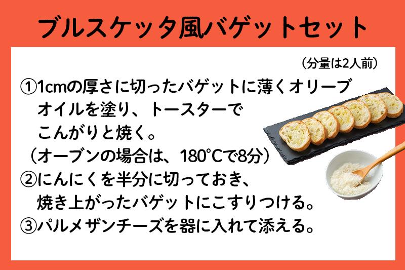 f:id:yoshida-yumi:20210318120101p:plain