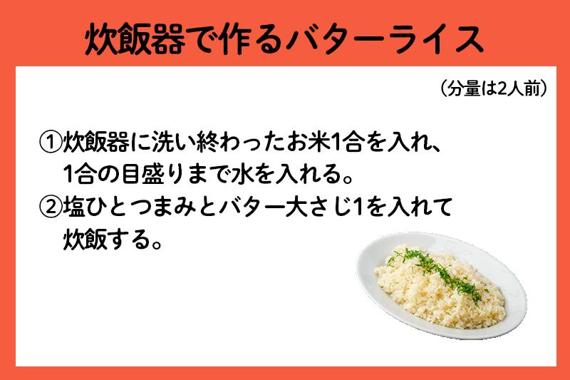 f:id:yoshida-yumi:20210318120226p:plain
