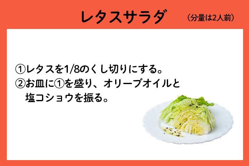 f:id:yoshida-yumi:20210318120334p:plain
