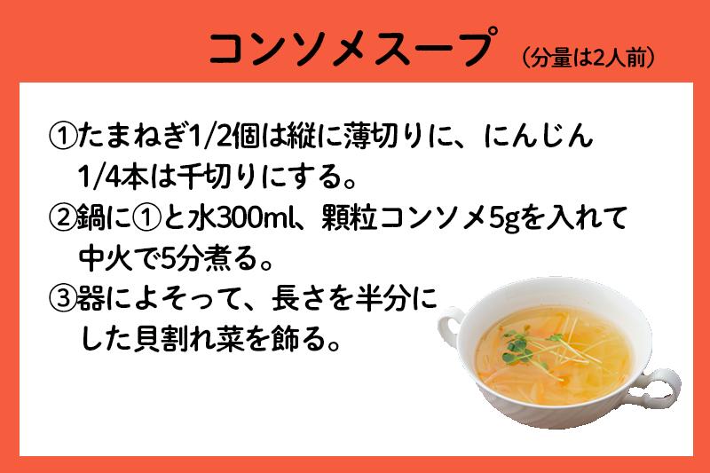 f:id:yoshida-yumi:20210318171750p:plain