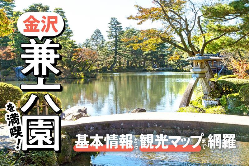 f:id:yoshida-yumi:20210405142902j:plain