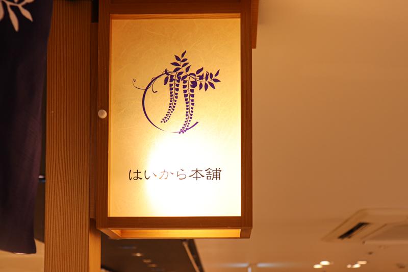 f:id:yoshida-yumi:20210406142555j:plain