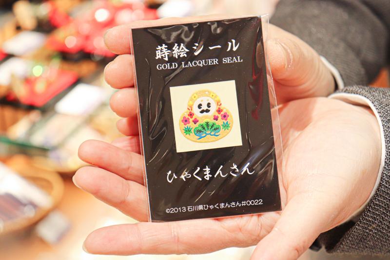 f:id:yoshida-yumi:20210409131106j:plain