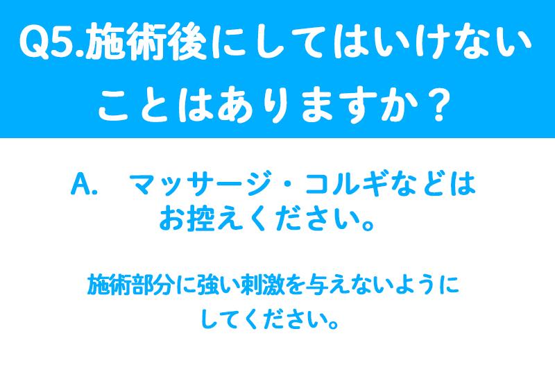 f:id:yoshida-yumi:20210413094150j:plain