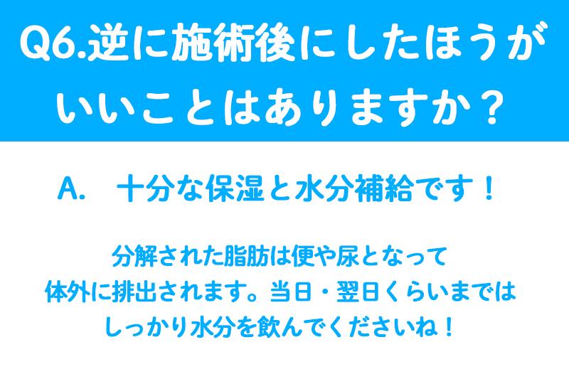 f:id:yoshida-yumi:20210413094211j:plain