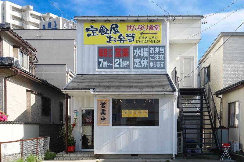 f:id:yoshida-yumi:20210513192459j:plain