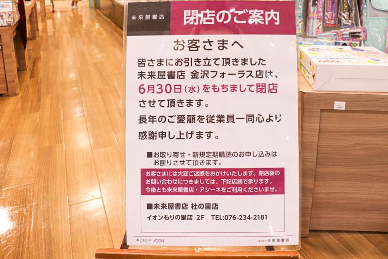 f:id:yoshida-yumi:20210607134814j:plain