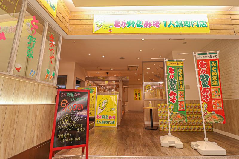 f:id:yoshida-yumi:20210609092426j:plain