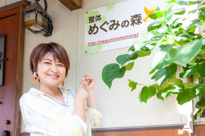 f:id:yoshida-yumi:20210619112230j:plain