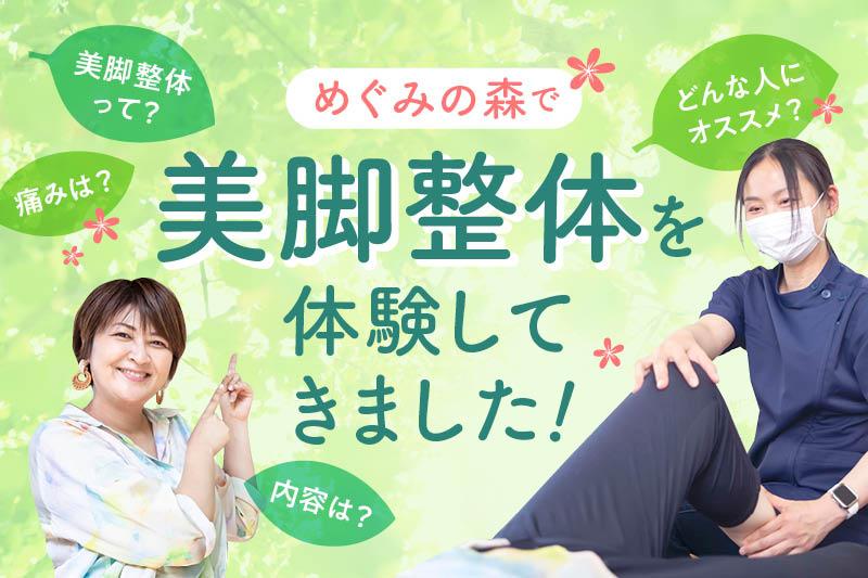 f:id:yoshida-yumi:20210623091307j:plain