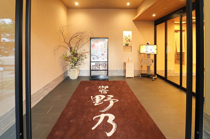 f:id:yoshida-yumi:20210628131953j:plain