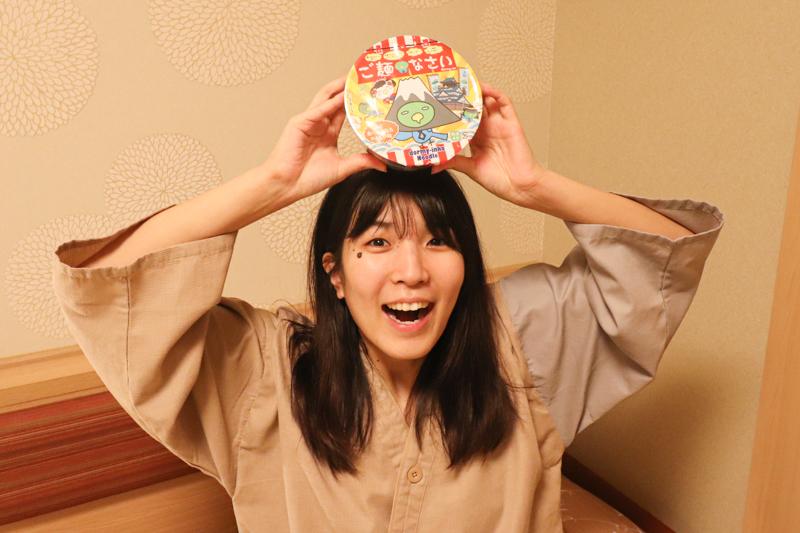 f:id:yoshida-yumi:20210628132250j:plain