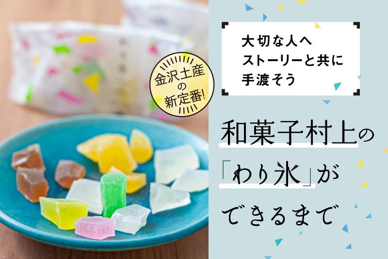 f:id:yoshida-yumi:20210715085912j:plain