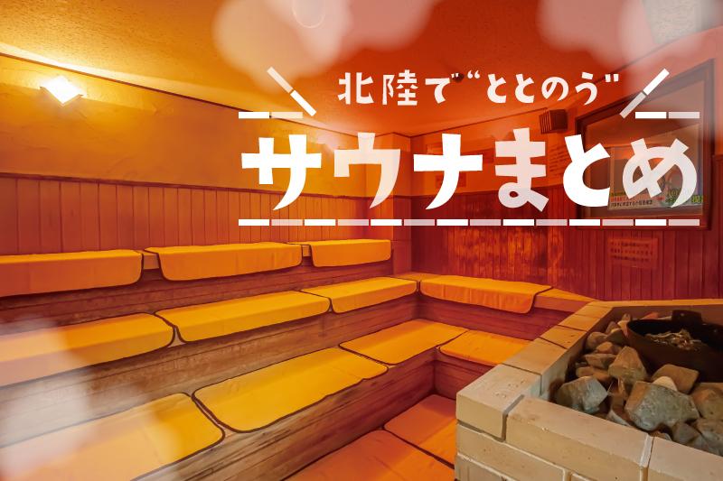 f:id:yoshida-yumi:20210715094007j:plain