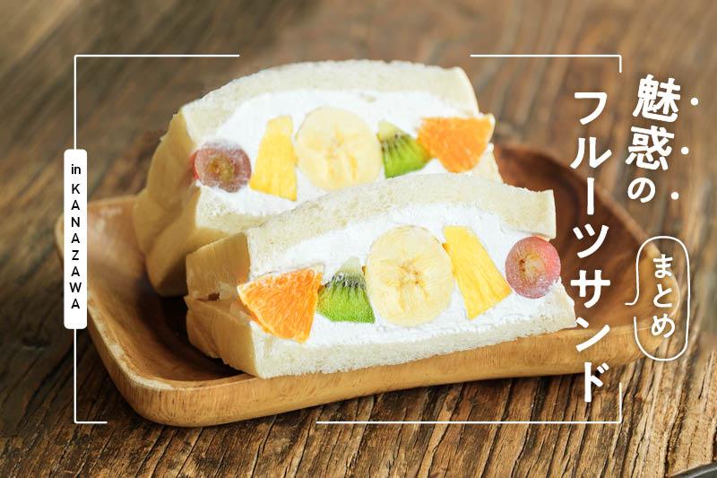 f:id:yoshida-yumi:20210721131353j:plain