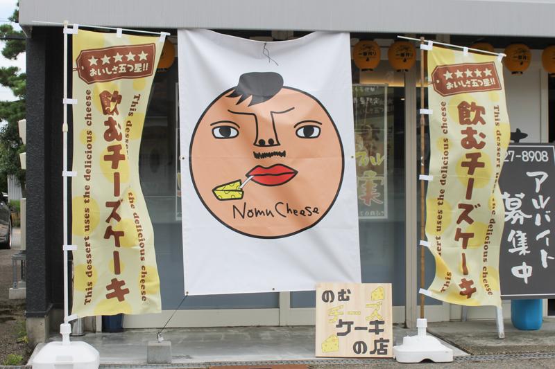 f:id:yoshida-yumi:20210727140414j:plain