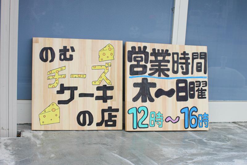 f:id:yoshida-yumi:20210727140530j:plain