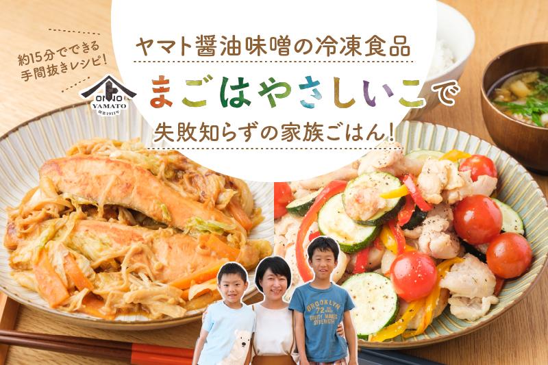 f:id:yoshida-yumi:20210729175559j:plain