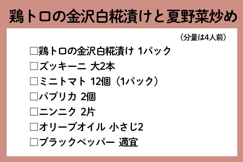 f:id:yoshida-yumi:20210730130607j:plain