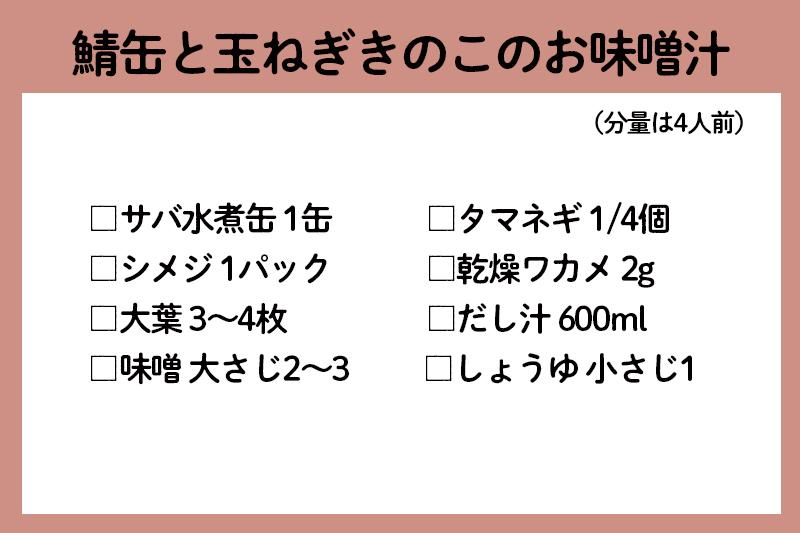 f:id:yoshida-yumi:20210730130818j:plain