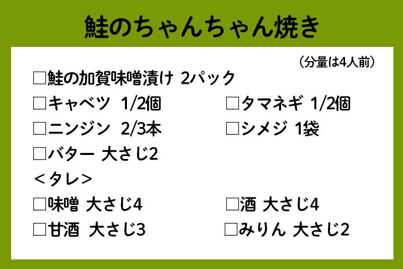 f:id:yoshida-yumi:20210730131853j:plain