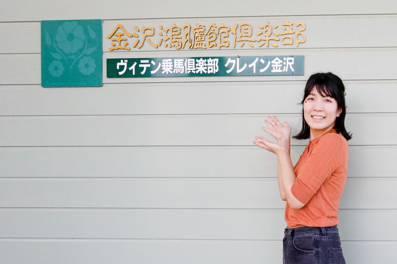 f:id:yoshida-yumi:20210817143454j:plain