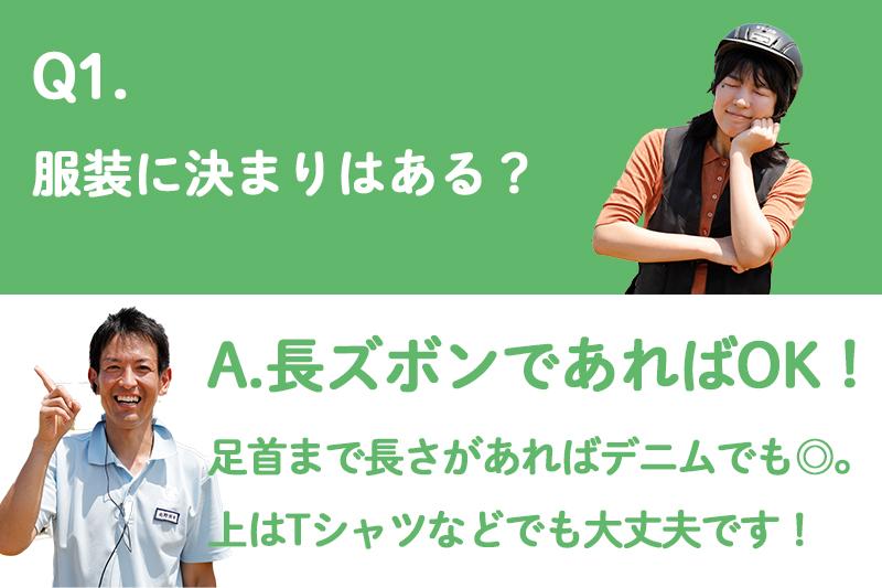 f:id:yoshida-yumi:20210818151225j:plain