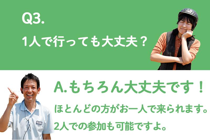 f:id:yoshida-yumi:20210818151453j:plain