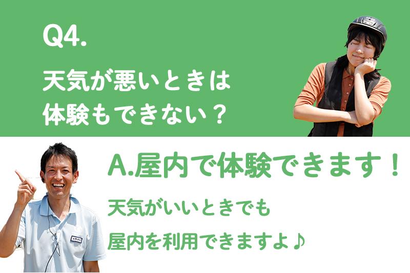 f:id:yoshida-yumi:20210818153818j:plain