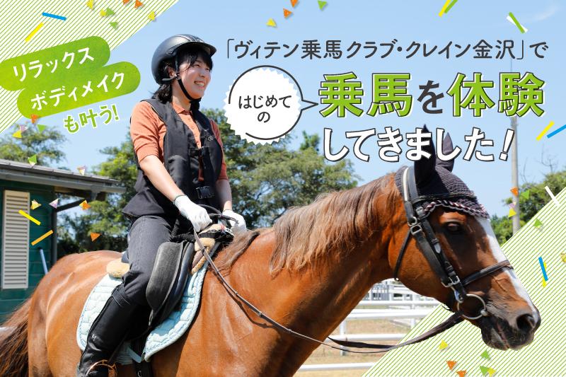 f:id:yoshida-yumi:20210826092840j:plain