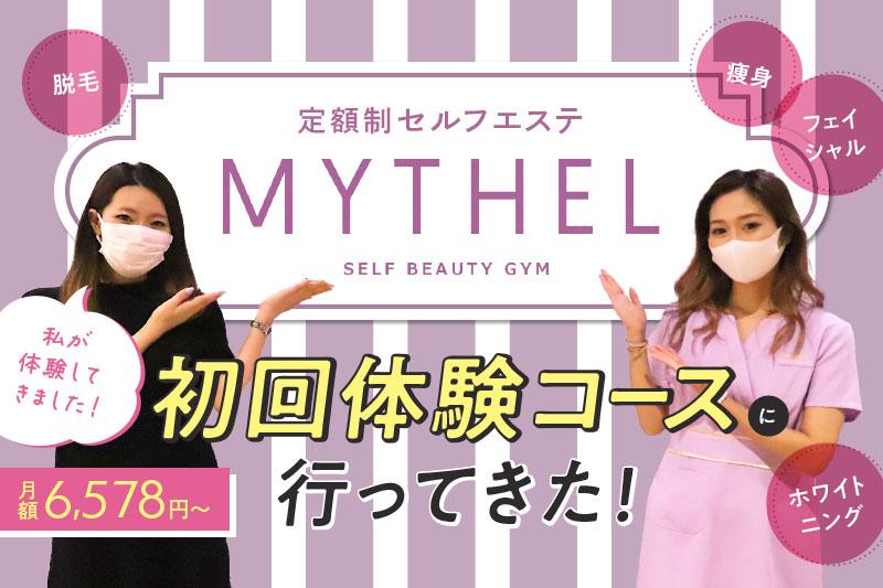 f:id:yoshida-yumi:20210826183829j:plain