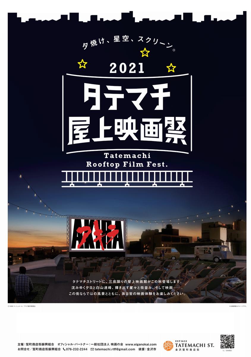 f:id:yoshida-yumi:20210903142810p:plain