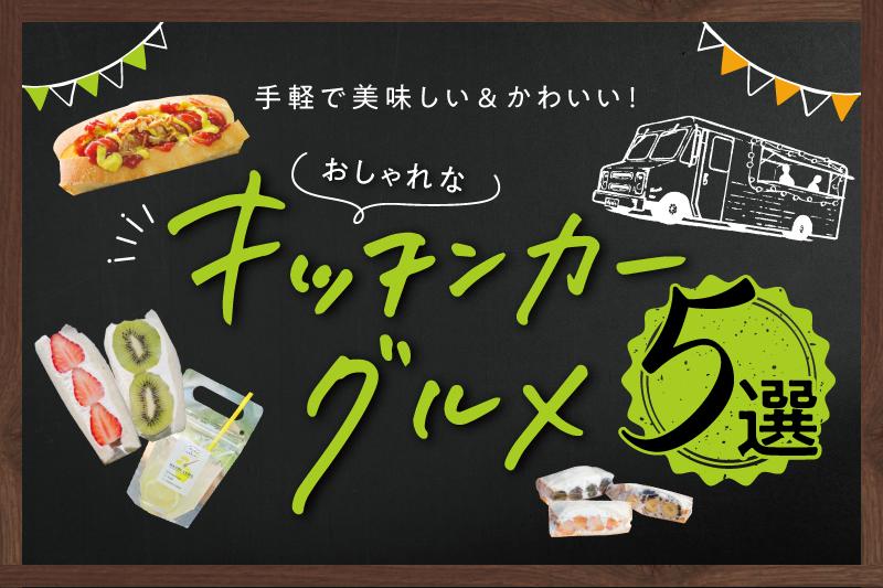 f:id:yoshida-yumi:20210904103527p:plain
