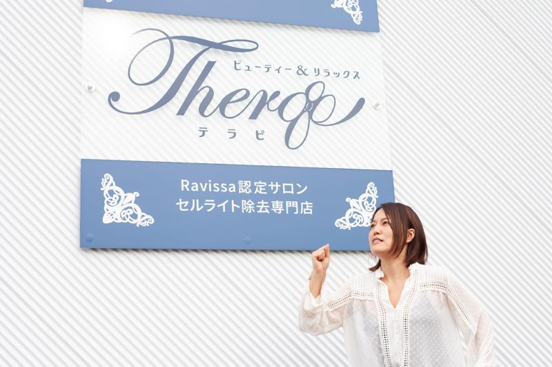 f:id:yoshida-yumi:20210913165444j:plain